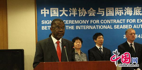 国际海底管理局秘书长涅•艾洛提•奥敦通致辞