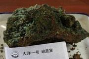多金属硫化物