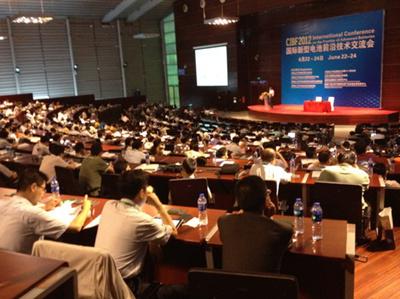 CIBF2012交流会