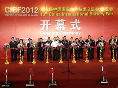CIBF2012开幕