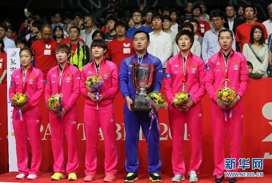 乒乓球团体世锦赛:中国女队捧杯_电泵中国_中天津斯波泰克v团体体育有限公司图片
