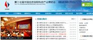 第十七届北京科博会官网