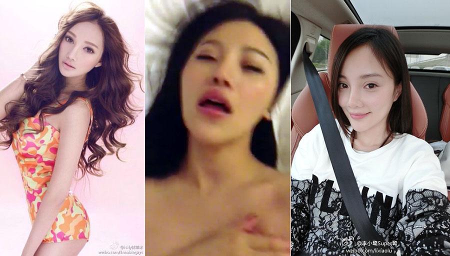 不雅视频疑似李小璐 娱乐24小时图片精选