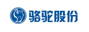 骆驼集团股份有限公司简介