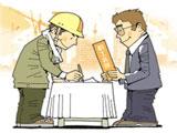 劳动法律问答常识系列(二)