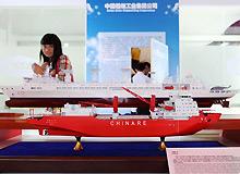 雪龙号科考船等模型展出