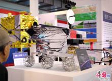 '嫦娥'等最新无人机亮相北京科博会