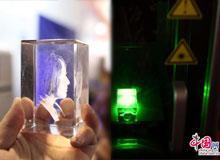3D打印和激光三维人像成科博会热点