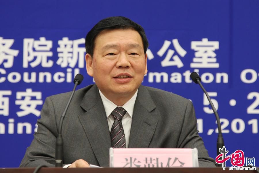 陕西省省长娄勤俭发布陕西打造丝绸之路经济带新起点建设有关情况