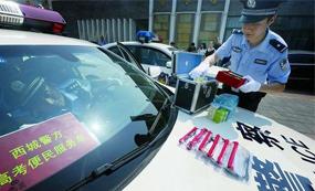 北京高考:重点路段特警持枪巡逻