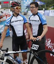 中国平潭国际自行车公开赛