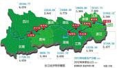 長江經濟帶