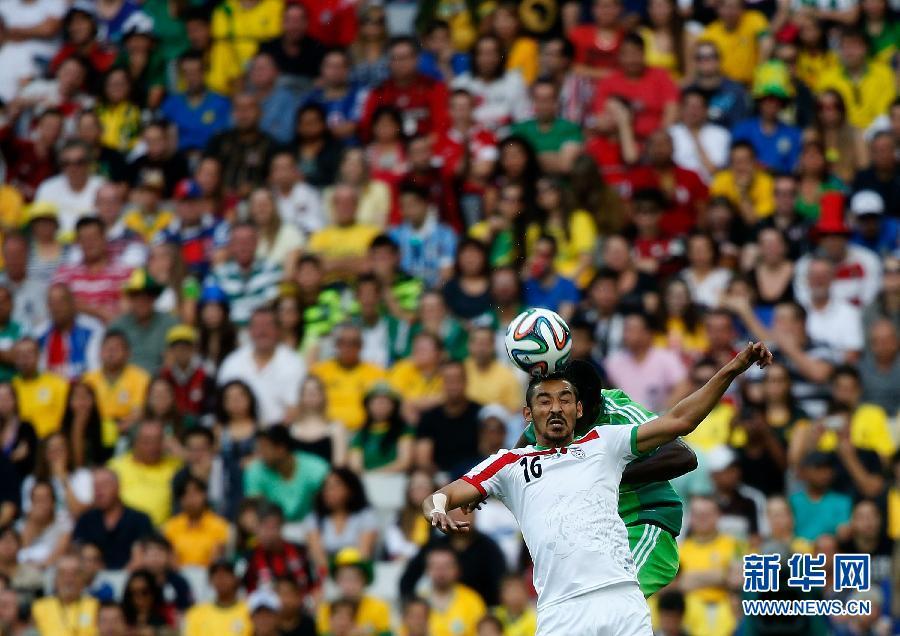 (世界盃)足球——小組賽F組:伊朗對陣尼日利亞