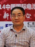 三环实业常务副总经理王羽接受CIBF电池展新闻中心采访
