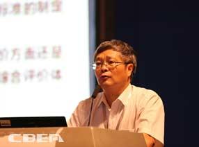 CIBF交流会主题演讲:电池储能技术的评价与展望