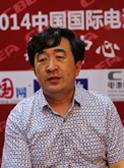 辽宁朝阳立塬新能源有限公司董事长李国君接受CIBF电池展新闻中心采访