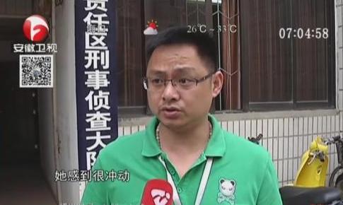 广西南宁男童被害命案告破 凶手竟是15岁女孩图片 24462 485x290