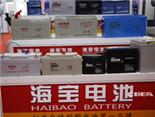 海宝电池亮相CIBF2014