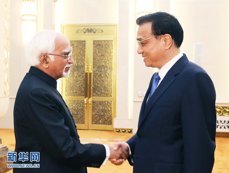 李克强会见印度副总统安萨里