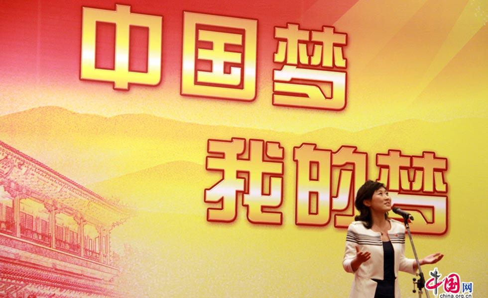 中直机关青年'中国梦·我的梦'演讲举行