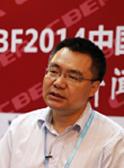 北京当升材料科技有限公司副总经理王晓明接受CIBF电池展新闻中心采访
