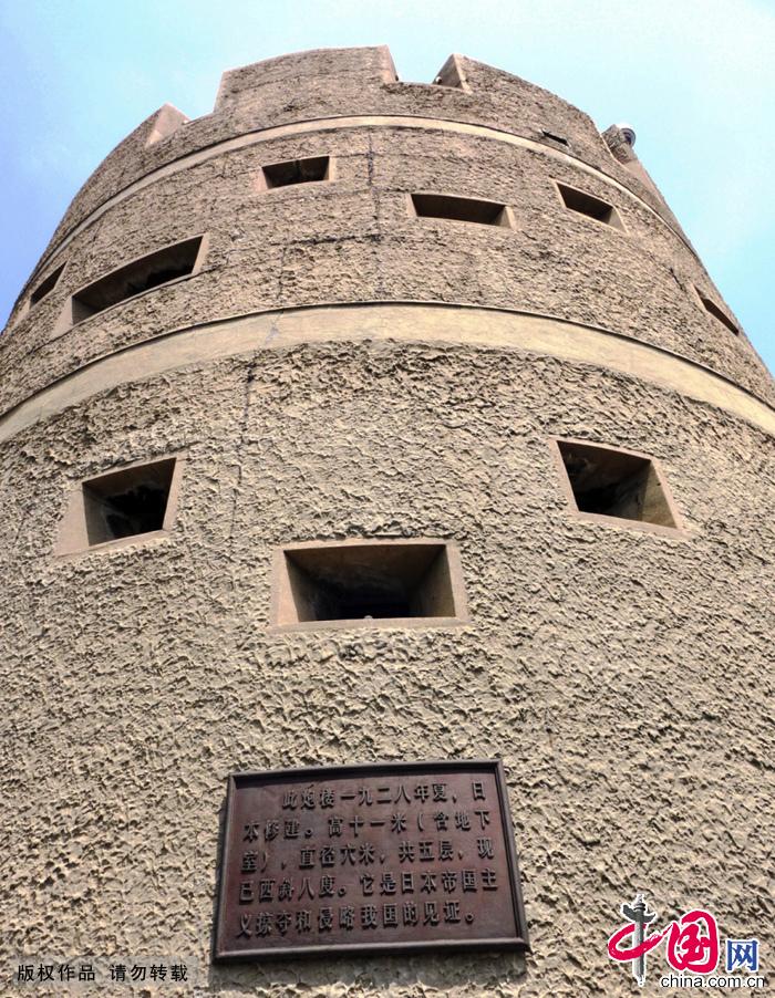 日本侵华战争中在丹东修造的碉堡