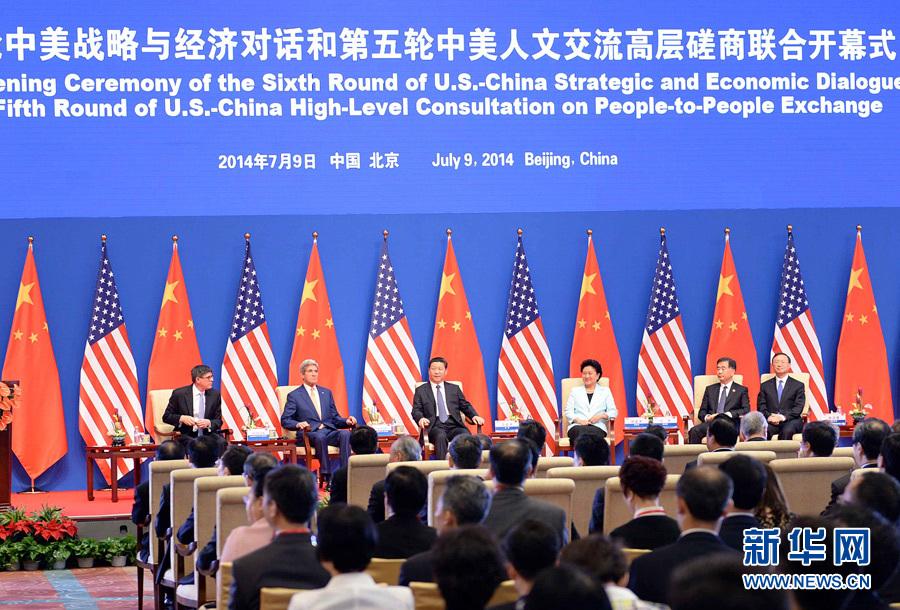第六轮中美战略与经济对话开幕式在北京举行[组图]图片