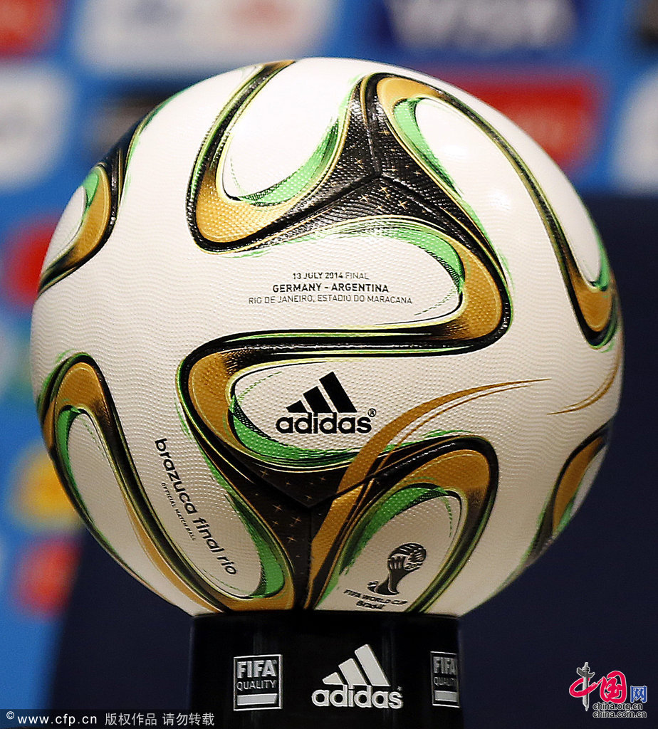 2014巴西世界杯决赛用球--桑巴荣耀决战里约