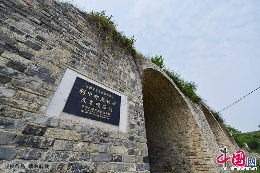 图为位于安徽省凤阳县的明中都皇城午门。