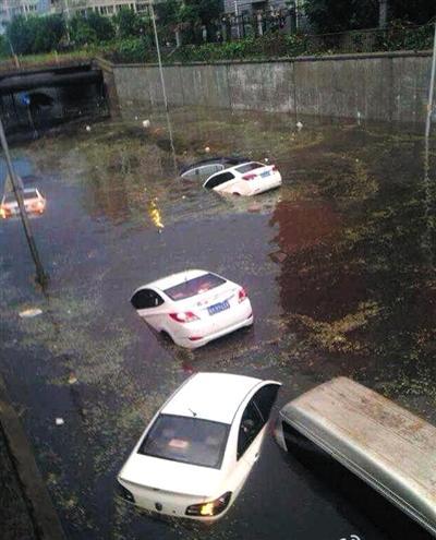 北京突降暴雨 桥下积水2米19辆车被淹 - 暖雪8521 - 暖雪8521