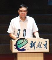 江苏省教育厅副厅长 丁晓昌