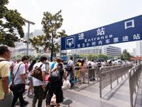 上海大面积航班因空域繁忙延误 高铁出行成首选[组图]