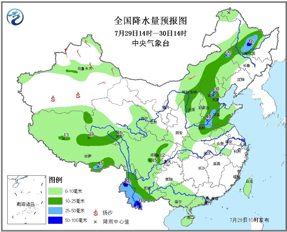 中央气象台7月30日发布 未来三天全国天气预报