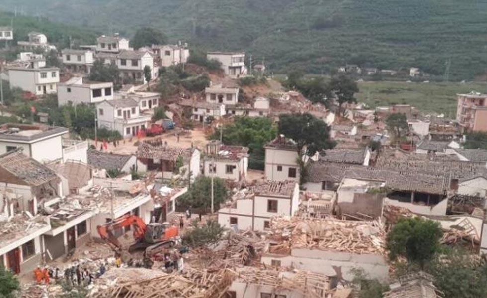 云南省昭通市鲁甸县发生6.5级地震