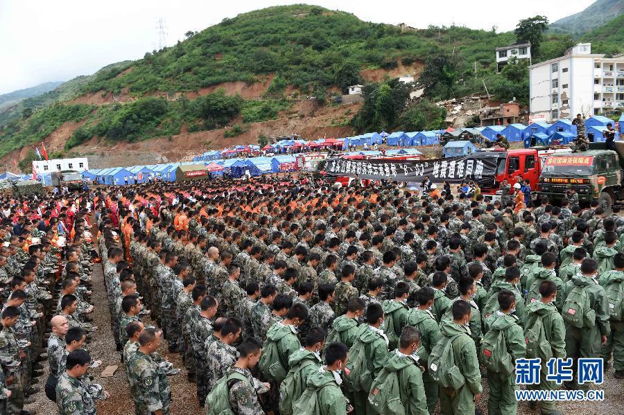 云南哀悼鲁甸地震遇难同胞图片