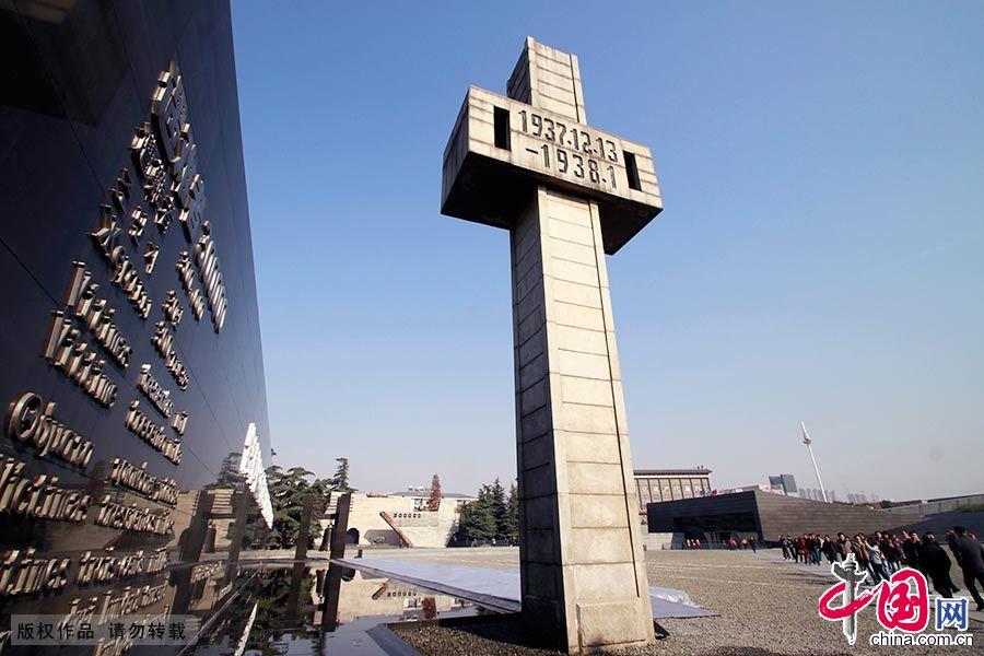 """侵华日军南京大屠杀遇难同胞纪念馆建筑物采用灰白色大理石垒砌而成,气势恢宏,庄严肃穆,是一处以史料、文物、建筑、雕塑、影视等综合手法,全面展示""""南京大屠杀""""特大惨案的专史陈列馆。"""