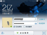 国内帐号安全重拳 电脑管家帐号宝QQ找回服务