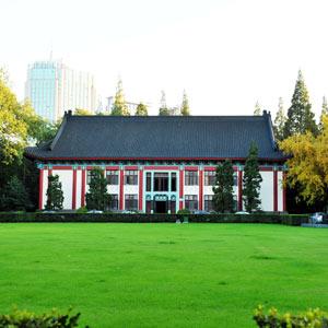 东方最美丽校园——南京师范大学[组图]