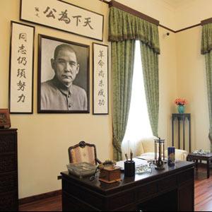 青奥之城南京:国民政府主席官邸[组图]