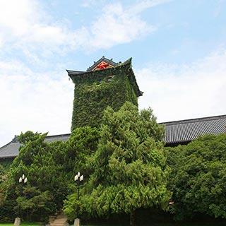 南京高校游:百年老校南京大学[组图]