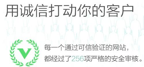 QQ浏览器上线安全联盟认证保护网购安全