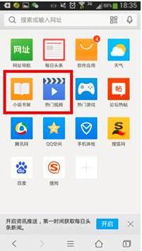 毕业多年 QQ浏览器为你记下的似水流年