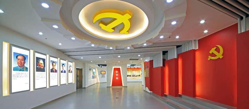 超威集团党建展厅