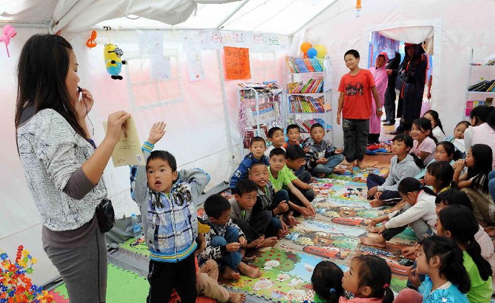 鲁甸地震灾区的爱心帐篷教室
