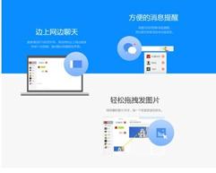 QQ浏览器叶骏:帮助用户剔除无用信息
