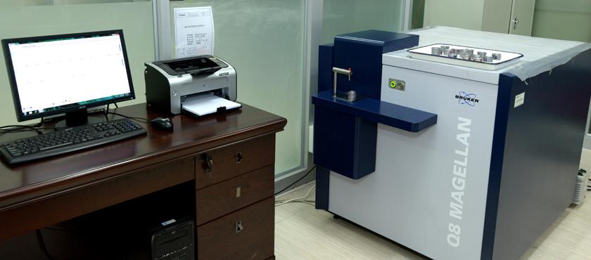 产品质检设备——直读光谱仪