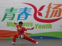 青奥村民族传统表演受欢迎[组图]