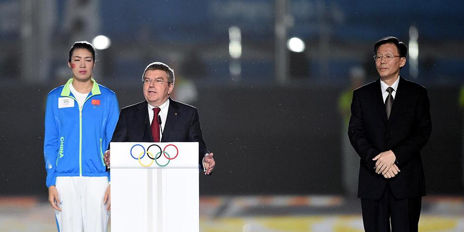 國際奧會主席巴赫致辭並宣佈閉幕[組圖]