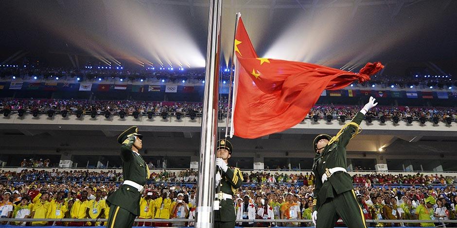 青奧會閉幕式:中國人民共和國國旗入場