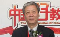 中国教育学会会长
